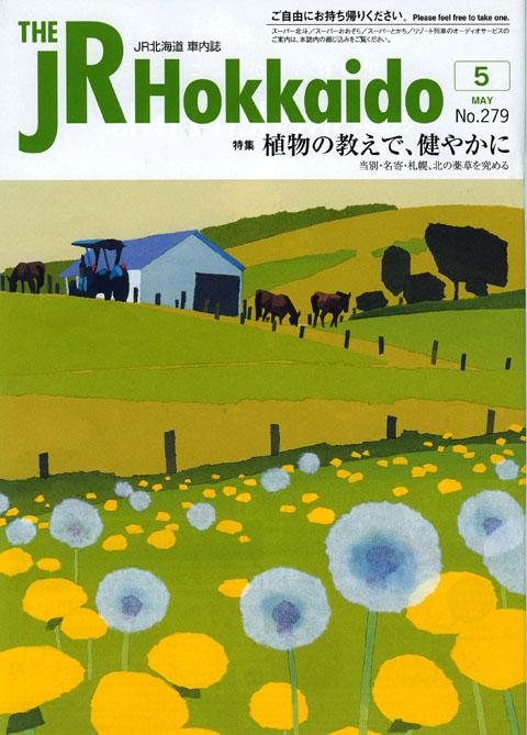 Jr001