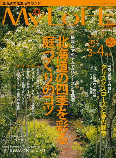 Mylofe34_2012001