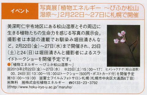 Mylofe12201300